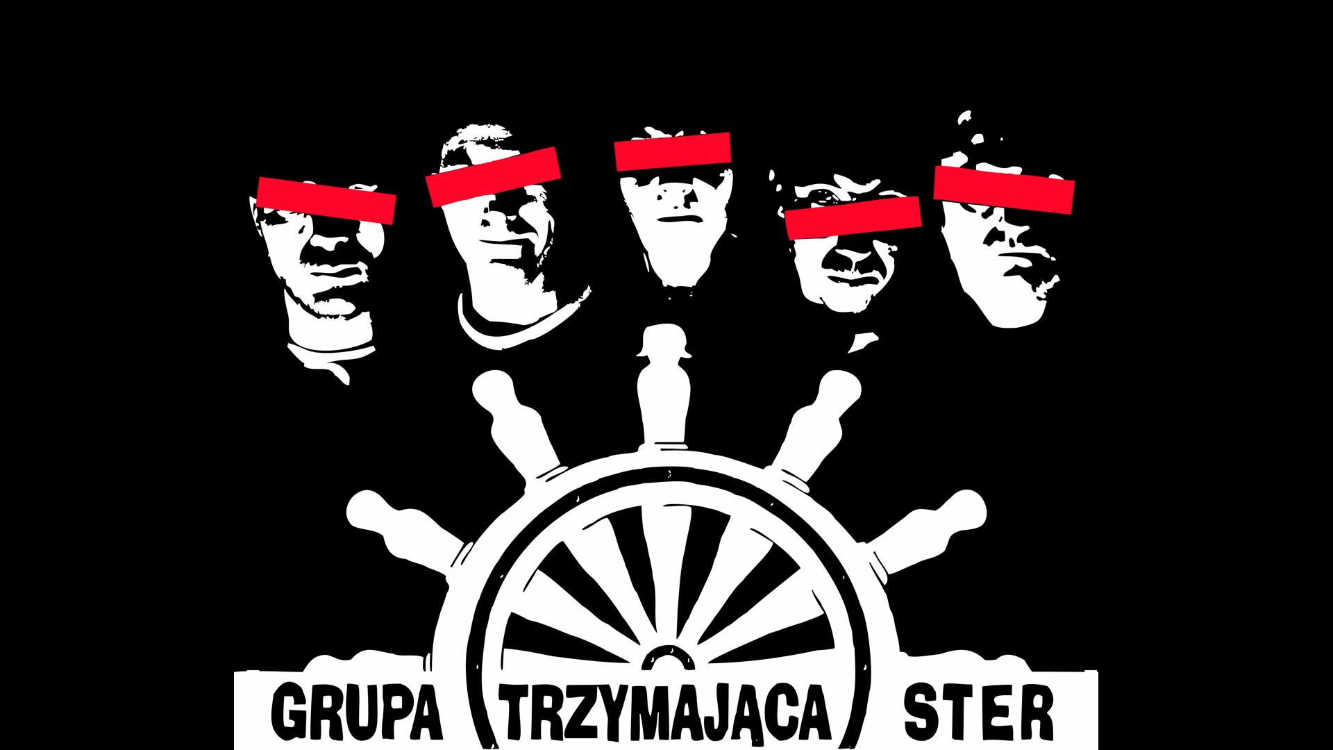 Grupa Trzymająca Ster, Poznań, Koncert Online, 5/12/2020